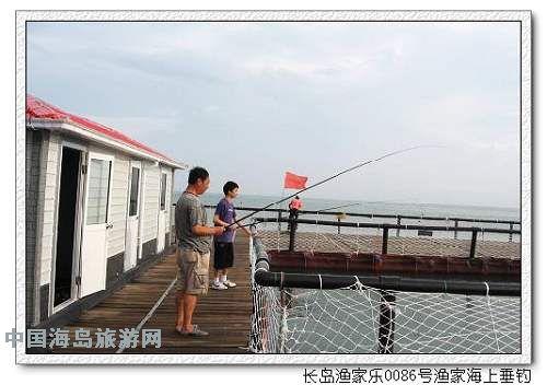 长岛渔家 长岛乐园村渔家乐 >> 正文  军旅渔家(0086号)收费标准(每人