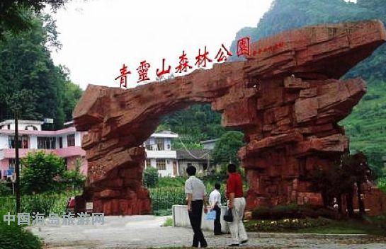 灵山森林公园位于葫芦岛市连山区山神庙乡凉水井子村