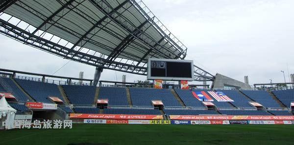 韩国济州岛西归浦2002年世界杯体育场[中国海岛旅游网]