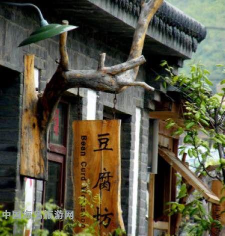 五坊民俗陈列馆位于石河东沟农业旅游风景区