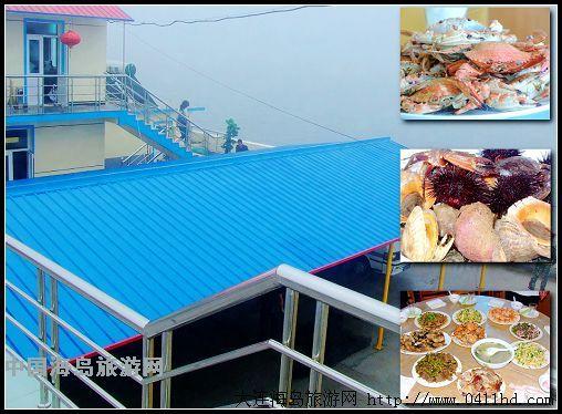 长海县大长山岛鑫缘休闲旅游度假村全体员工欢迎您的到来!
