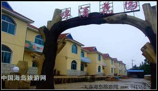 中国海岛旅游网 长海县 长海县新闻 >> 正文  长海县在大连市新