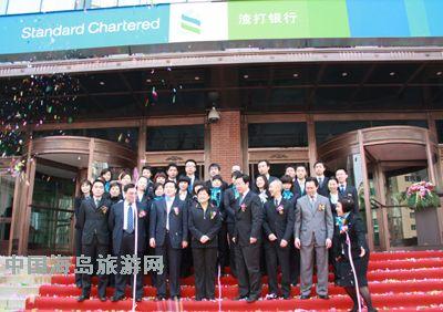2019中国人民银行沈阳分行